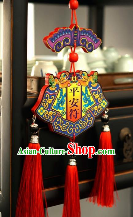 Chinese New Year Wood Peaceful Decoration Supplies China Traditional Spring Festival Lucky Pendant Items