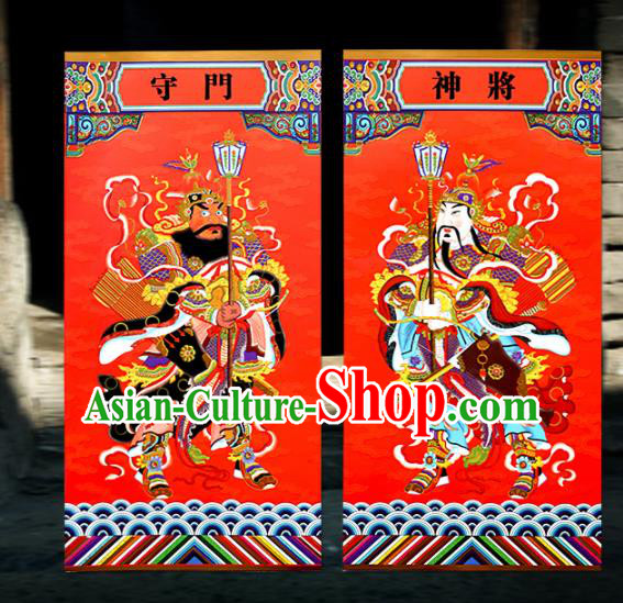 Chinese New Year Door God Paper Picture Supplies China Traditional Spring Festival Items