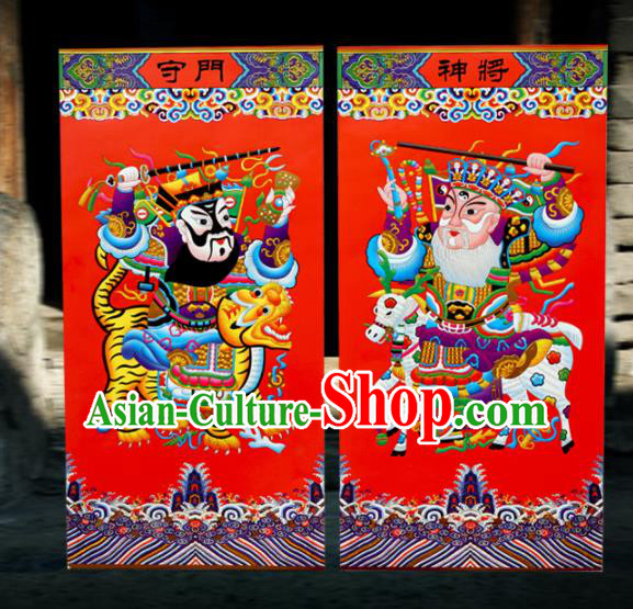 Chinese New Year Door God Paper Picture Supplies China Traditional Spring Festival Pray Items