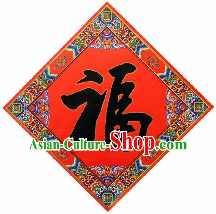 Chinese New Year Fu Word Sticker Paper Picture Supplies China Traditional Spring Festival Pray Items