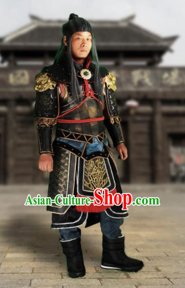 Chinese Ancient Drama Soldier Armor and Helmet Traditional Three Kingdoms Period General Costumes Complete Set for Men