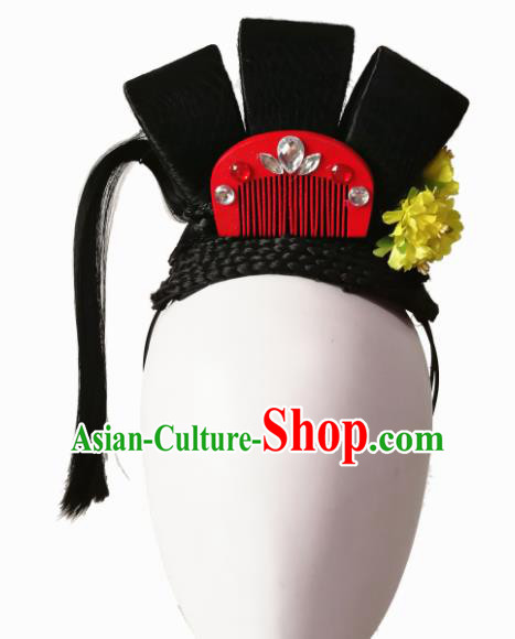 Traditional Chinese Classical Dance Ta Ge Hair Accessories Fan Dance Wig Chignon Headdress for Women