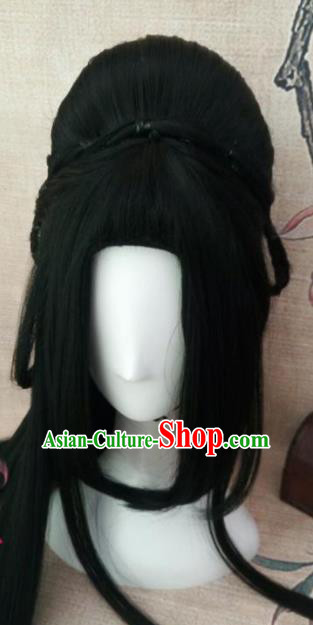 Chinese Traditional Cosplay Imperial Consort Wigs Ancient Goddess Wig Sheath Hair Accessories for Women