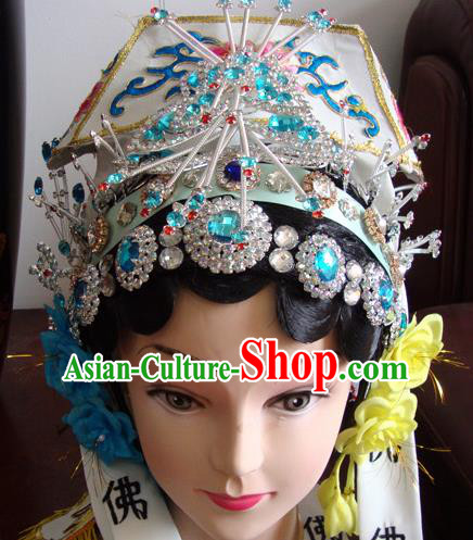 Chinese Beijing Opera Taoist Nun White Hat Headgear Traditional Peking Opera Wig Sheath and Hair Accessories for Women