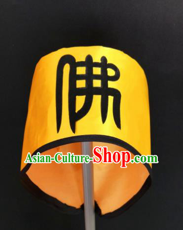Chinese Beijing Opera Monk Yellow Hat Traditional Peking Opera Handsome Monkey King Hair Accessories for Men