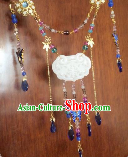 Chinese Ancient Princess Jade Necklace Traditional Court Lady Jewelry Accessories for Women
