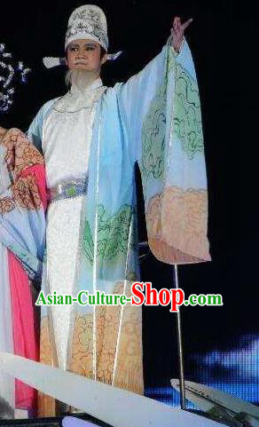 Chinese The Long Regret Tang Dynasty Xuan Emperor Li Longji Stage Performance Dance Costume for Men