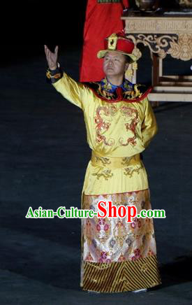 Chinese Impression of Going East To Native Land Qing Dynasty Emperor Qianlong Stage Performance Dance Costume for Men