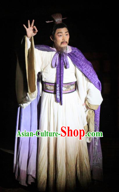 Chinese The Legend of Zhugeliang Three Kingdoms Period Liu Bei Dance Stage Performance Costume for Men