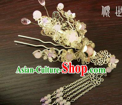 Chinese Ancient Court Queen Tassel Hairpins Traditional Classical Hanfu Hair Accessories for Women