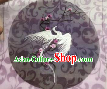 Chinese Traditional Suzhou Embroidery White Phoenix Leaf Cloth Accessories Embroidered Patches Embroidering Craft