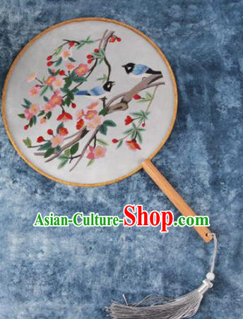 Chinese Traditional Handmade Embroidery Begonia Silk Round Fan Embroidered Palace Fans
