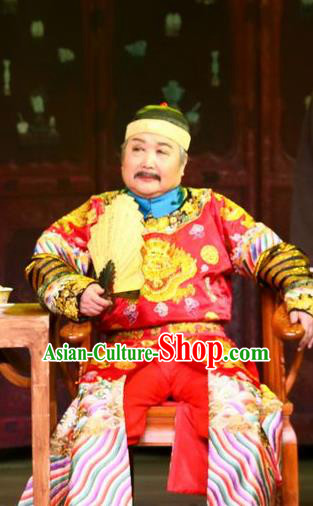 Traditional Chinese Drama Tian Ming Qing Dynasty Royal Highness Costumes and Headwear for Men