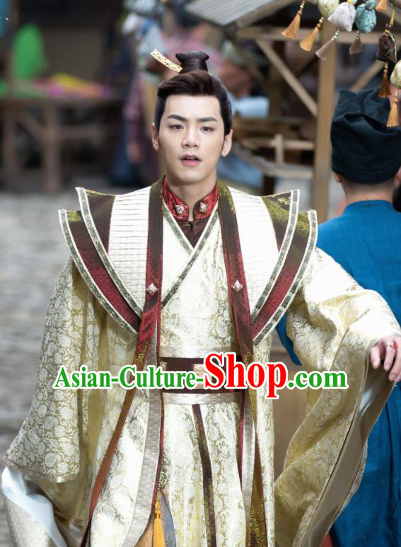 Ancient Chinese Song Dynasty Crown Prince Hanfu Clothing Drama Young Blood Swordsman Costumes for Men