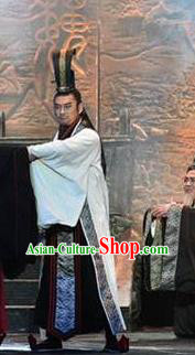 Chinese Drama Shang Yang Qin Dynasty Minister Clothing Stage Performance Dance Costume for Men