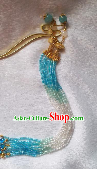 Traditional Chinese Classical Beads Tassel Step Shake Hairpins Ancient Princess Hanfu Hair Accessories for Women