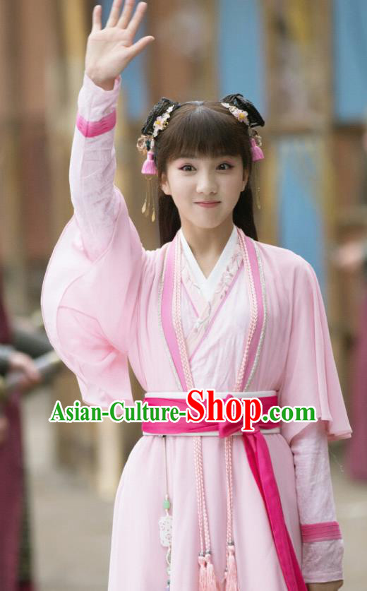 Ancient Chinese Song Dynasty Rich Lady Pei Jing Pink Hanfu Dress Drama Young Blood Infanta Costumes for Women