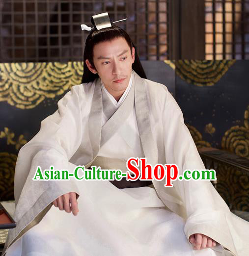 Drama Love and Destiny Ancient Chinese Swordsman Jiu Chen Chang Chen White Costumes for Men