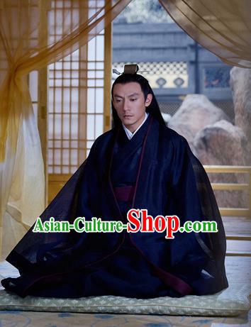 Chinese Ancient Swordsman Jiu Chen Drama Love and Destiny Chang Chen Blue Costumes for Men