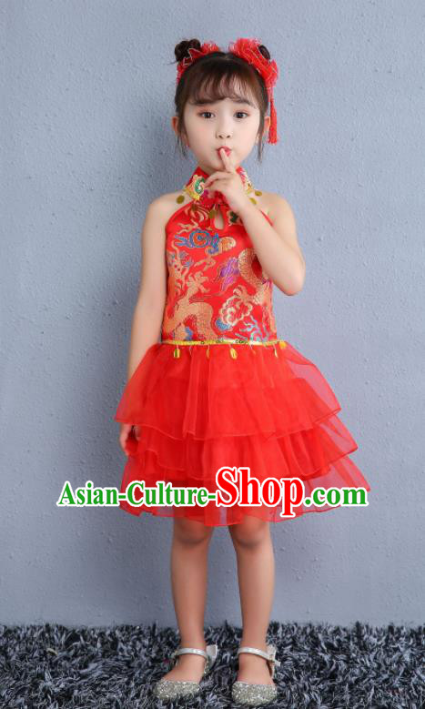 Traditional Chinese Folk Dance Red Veil Dress Spring Festival Fan Dance Yangko Dance Stage Show Costume for Kids