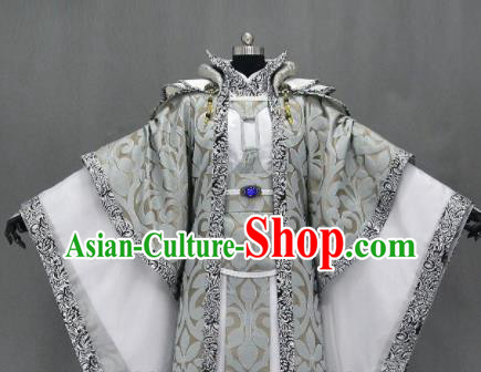Customize Chinese Traditional Cosplay Monarch Grey Costumes Ancient Swordsman King Clothing for Men