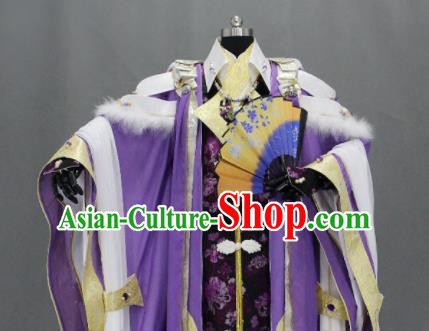 Customize Chinese Traditional Cosplay Taoist Priest Purple Costumes Ancient Swordsman Clothing for Men