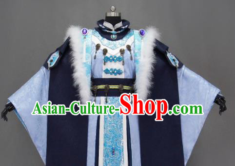 Customize Chinese Traditional Cosplay Monarch King Blue Costumes Ancient Swordsman Clothing for Men