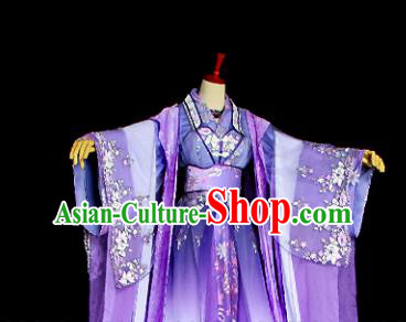 Traditional Chinese Cosplay Imperial Consort Purple Dress Ancient Drama Goddess Costumes for Women