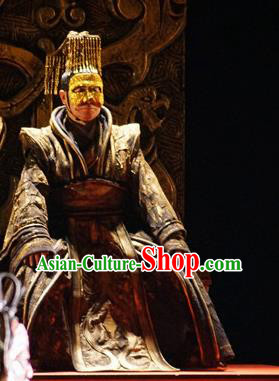 Chinese Drama Fu Sheng Ancient Qin Dynasty First Emperor Clothing Stage Performance Dance Costume for Men