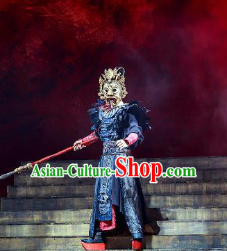 Chinese Drama Prince of Lanling Ancient Northern Dynasties General Clothing Stage Performance Dance Costume for Men