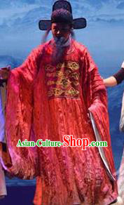 Chinese The Legend of Wang Yangming Ancient Ming Dynasty Minister Red Clothing Stage Performance Dance Costume for Men
