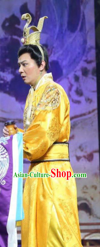 The Empress of China Ancient Tang Dynasty Emperor Li Zhi Golden Clothing Stage Performance Dance Costume for Men