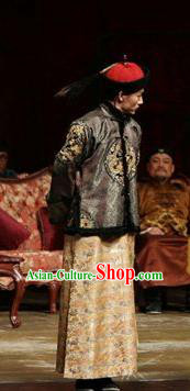 Chinese Unsurpassed Beauty Of A Generation Ancient Qing Dynasty Royal Highness Clothing Stage Performance Dance Costume for Men