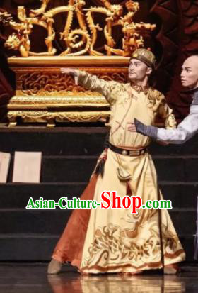 Nostalgia Is A Disease Chinese Ancient Qing Dynasty Emperor Yellow Clothing Stage Performance Dance Costume for Men