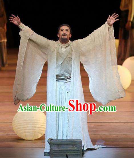 Drama Chinese Orphan Chinese Ancient Scholar Cheng Ying Clothing Stage Performance Dance Costume and Headpiece for Men