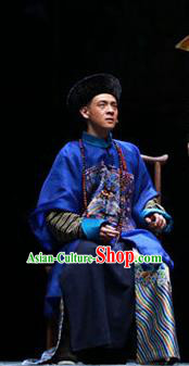Beijing Fayuansi Chinese Ancient Qing Dynasty Minister Clothing Stage Performance Dance Costume and Headpiece for Men
