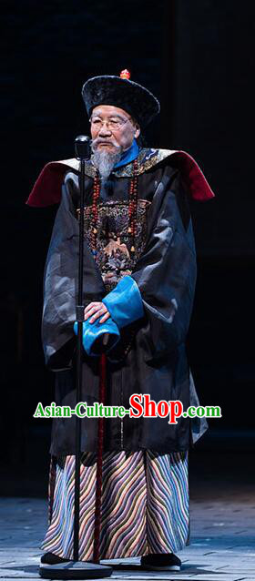 Beijing Fayuansi Chinese Ancient Qing Dynasty Minister Li Hongzhang Clothing Stage Performance Dance Costume and Headpiece for Men