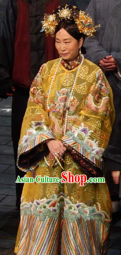 Beijing Fayuansi Chinese Qing Dynasty Empress Dowager Cixi Golden Dress Stage Performance Dance Costume and Headpiece for Women