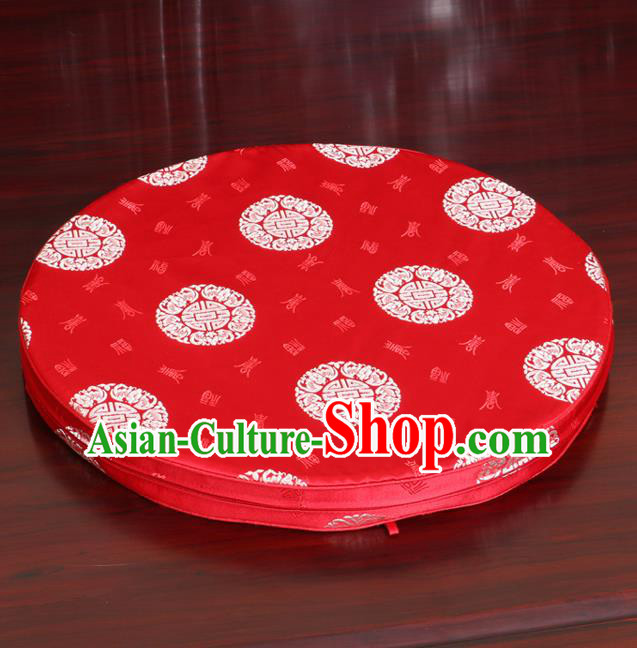 Chinese Classical Household Ornament Rush Cushion Cover Traditional Pattern Red Brocade Mat Cover