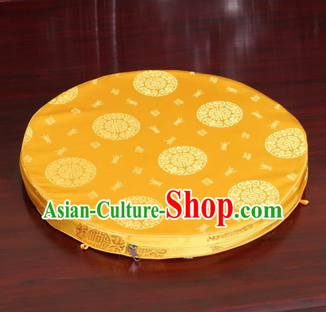 Chinese Classical Household Ornament Rush Cushion Cover Traditional Pattern Yellow Brocade Mat Cover