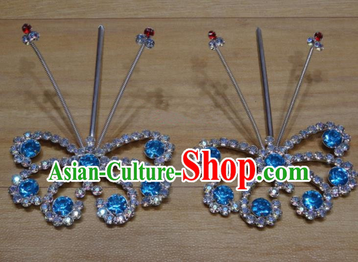Chinese Traditional Beijing Opera Diva Blue Crystal Butterfly Hairpins Princess Hair Accessories for Adults
