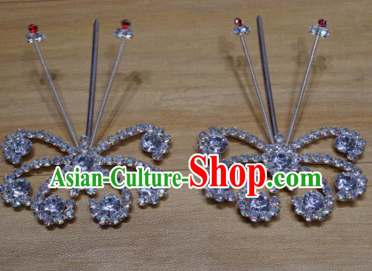 Chinese Traditional Beijing Opera Diva Crystal Butterfly Hairpins Princess Hair Accessories for Adults