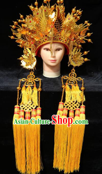 Chinese Traditional Beijing Opera Imperial Consort Hair Accessories Ancient Bride Golden Phoenix Coronet Headwear
