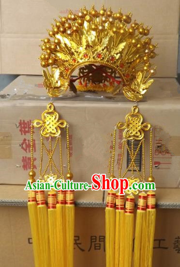 Chinese Traditional Beijing Opera Bride Golden Phoenix Coronet Hair Accessories Ancient Imperial Consort Headwear