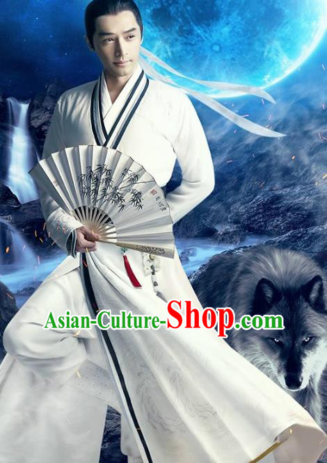 Traditional Chinese Ming Dynasty Swordsman Hanfu Ancient Nobility Childe Historical Costume for Men
