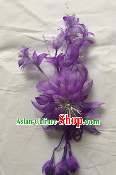 Asian Chinese Beijing Opera Hair Accessories Ancient Princess Purple Feather Hairpins for Women