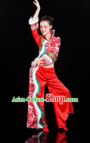 Chinese Traditional Folk Dance Yangko Dance Winter Costume Fan Dance Red Clothing for Women