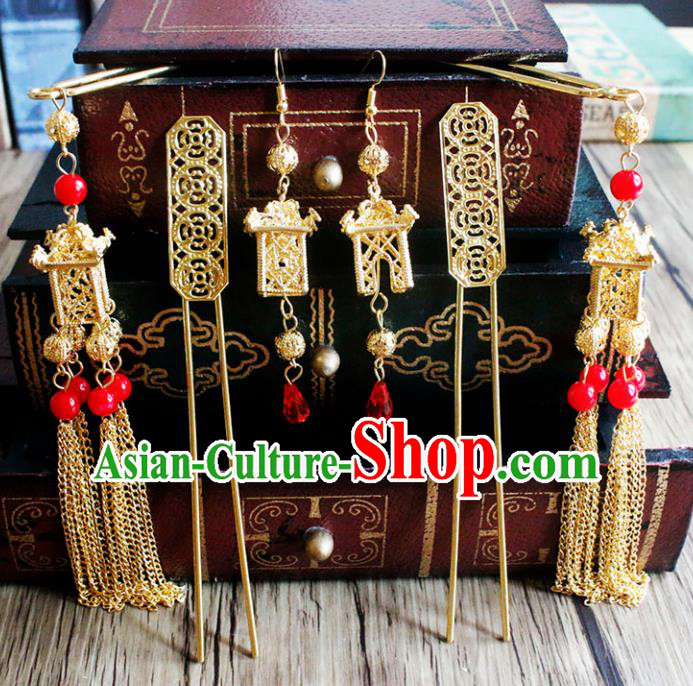 Chinese Ancient Bride Wedding Classical Hair Accessories Traditional Hair Clip Tassel Hairpins for Women