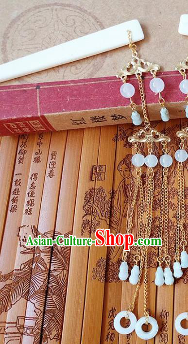 Chinese Ancient Princess Hair Accessories Traditional Hanfu Jade Tassel Step Shake Hairpins for Women