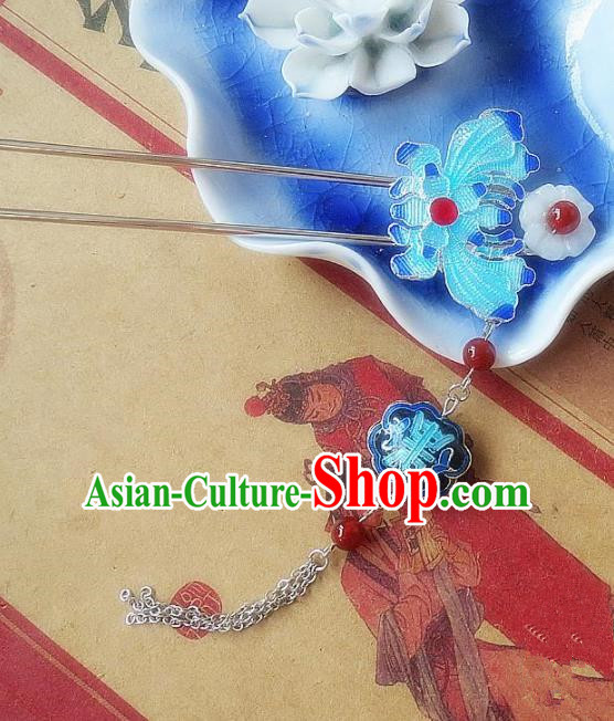 Chinese Ancient Wedding Hair Accessories Traditional Hanfu Blueing Lotus Hairpins for Women